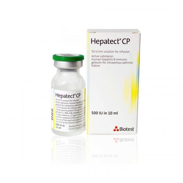 Гепатект Hepatect CP 10Ml/ 1 Флакон