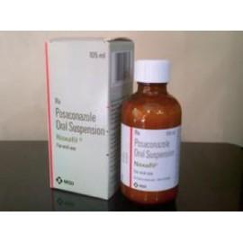 Изображение товара: Ноксафил Noxafil 40MG/ML 105 ml